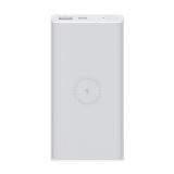 Xiaomi Power Bank...